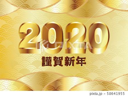 f:id:aka12aya70y:20200101152551j:plain