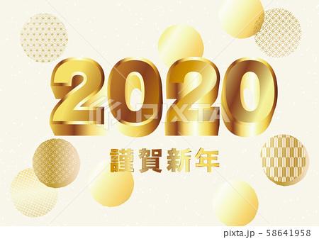 f:id:aka12aya70y:20200101152724j:plain