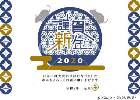 f:id:aka12aya70y:20200101153755j:plain