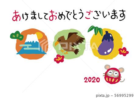 f:id:aka12aya70y:20200101190219j:plain