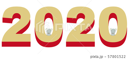 f:id:aka12aya70y:20200101191134j:plain