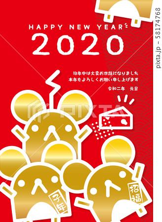 f:id:aka12aya70y:20200101191741j:plain