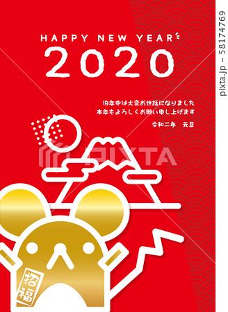 f:id:aka12aya70y:20200101191903j:plain