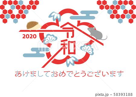 f:id:aka12aya70y:20200101195637j:plain