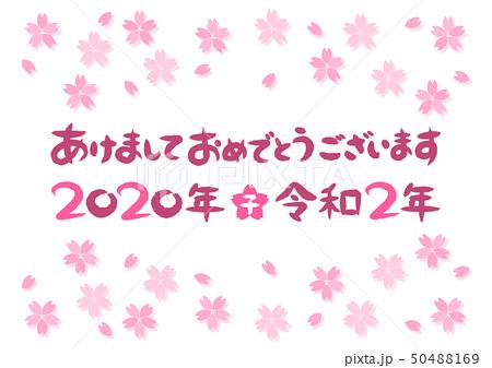 f:id:aka12aya70y:20200102194130j:plain