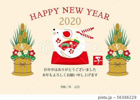 f:id:aka12aya70y:20200102201141j:plain