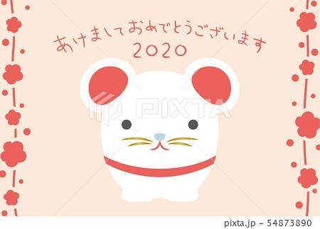 f:id:aka12aya70y:20200103160345j:plain