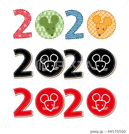 f:id:aka12aya70y:20200104102623j:plain