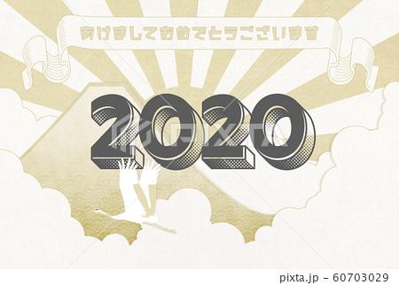 f:id:aka12aya70y:20200104190601j:plain