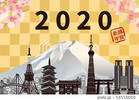 f:id:aka12aya70y:20200105155118j:plain