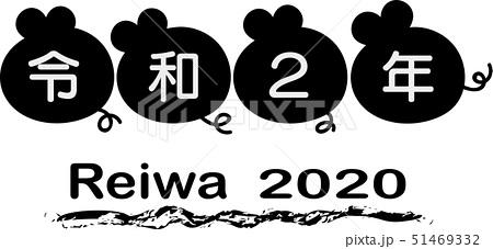 f:id:aka12aya70y:20200106104644j:plain