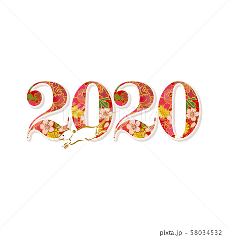 f:id:aka12aya70y:20200106105454j:plain