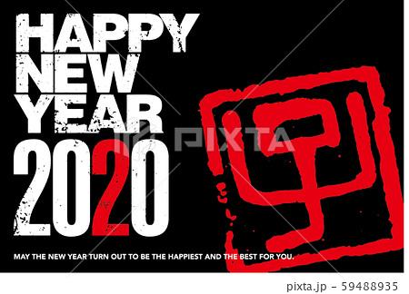 f:id:aka12aya70y:20200106134759j:plain