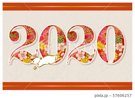 f:id:aka12aya70y:20200107154349j:plain