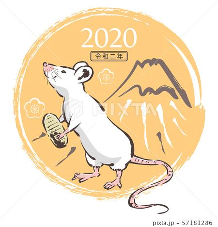 f:id:aka12aya70y:20200110201243j:plain