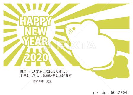 f:id:aka12aya70y:20200110203612j:plain