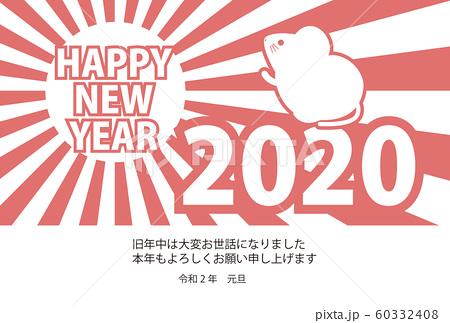 f:id:aka12aya70y:20200110203752j:plain