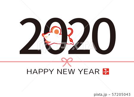 f:id:aka12aya70y:20200111140251j:plain