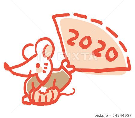 f:id:aka12aya70y:20200113153908j:plain