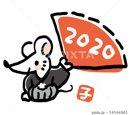 f:id:aka12aya70y:20200113154555j:plain