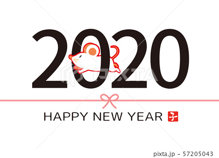 f:id:aka12aya70y:20200115140521j:plain