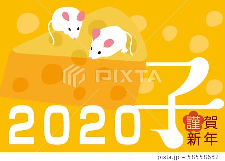 f:id:aka12aya70y:20200115143718j:plain