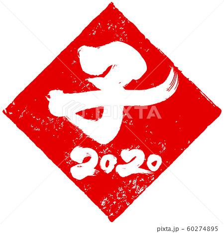 f:id:aka12aya70y:20200115144552j:plain