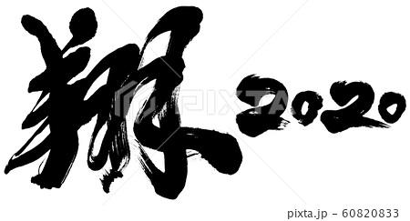 f:id:aka12aya70y:20200115144830j:plain