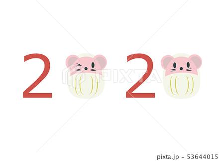 f:id:aka12aya70y:20200118105135j:plain