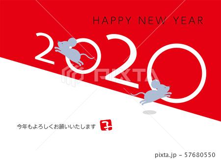 f:id:aka12aya70y:20200118140238j:plain