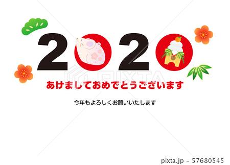 f:id:aka12aya70y:20200118141339j:plain
