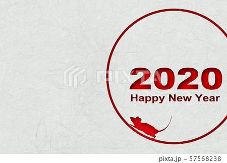 f:id:aka12aya70y:20200118141935j:plain