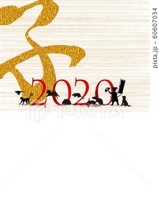 f:id:aka12aya70y:20200118145703j:plain
