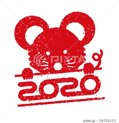 f:id:aka12aya70y:20200119155658j:plain