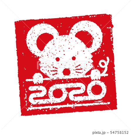 f:id:aka12aya70y:20200119160857j:plain