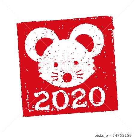 f:id:aka12aya70y:20200119161946j:plain