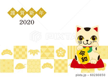 f:id:aka12aya70y:20200119193750j:plain