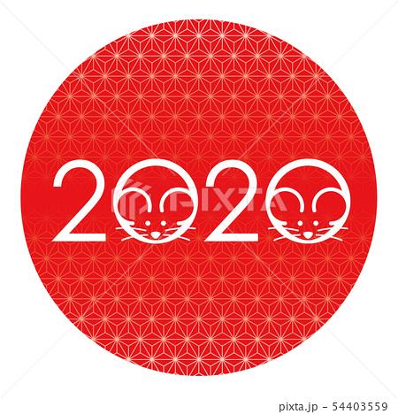f:id:aka12aya70y:20200121155121j:plain