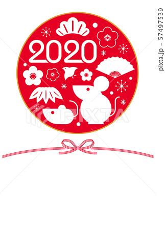f:id:aka12aya70y:20200121160031j:plain