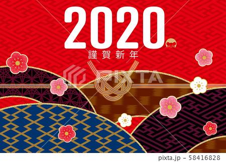 f:id:aka12aya70y:20200121162022j:plain