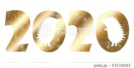 f:id:aka12aya70y:20200122105214j:plain