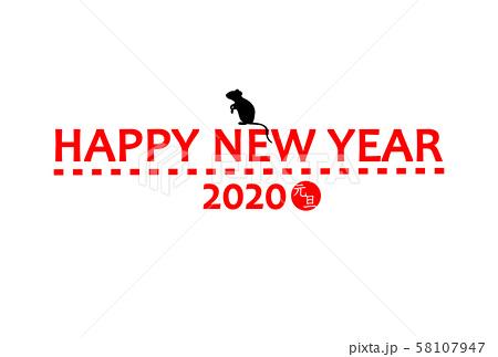 f:id:aka12aya70y:20200122152035j:plain