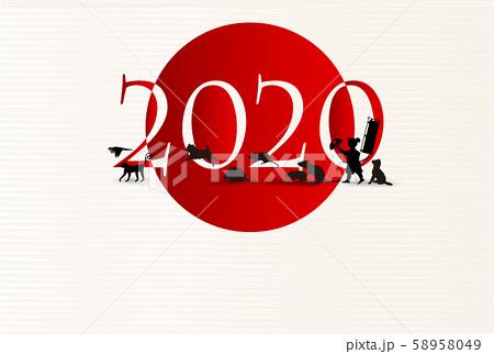 f:id:aka12aya70y:20200122155252j:plain
