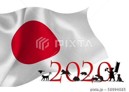 f:id:aka12aya70y:20200122155432j:plain