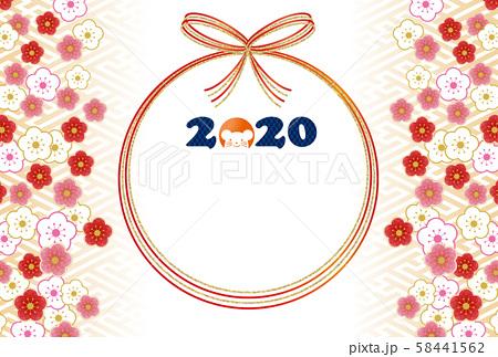 f:id:aka12aya70y:20200201101852j:plain