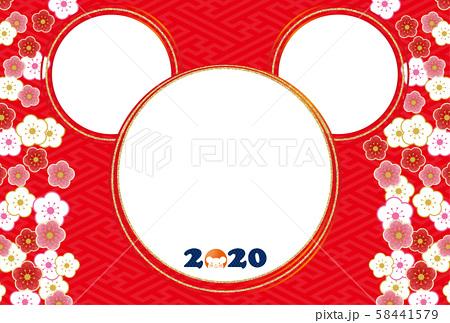f:id:aka12aya70y:20200201102122j:plain