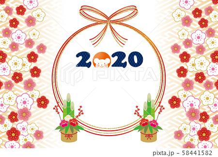 f:id:aka12aya70y:20200201102312j:plain