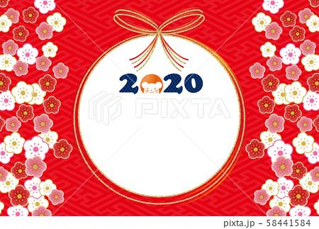 f:id:aka12aya70y:20200201102503j:plain
