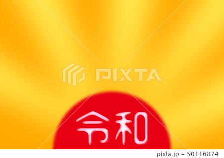 f:id:aka12aya70y:20200205134012j:plain