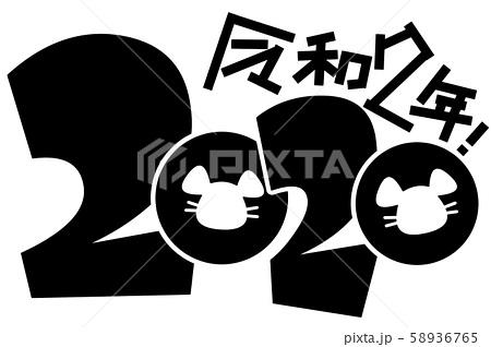 f:id:aka12aya70y:20200205141529j:plain
